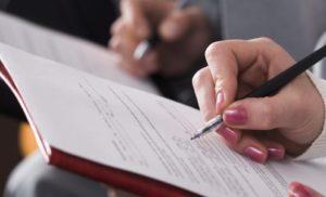 Кабмін затвердив критерії для перевірки бізнесу