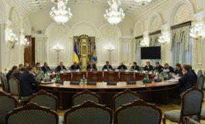 РНБО запровадила нові санкції проти Росії [ВІДЕО]