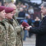 В Україні офіційно перейменували ВДВ на Десантно-штурмові війська