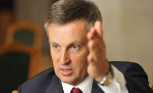 Радбез ООН досі не отримав пропозицій щодо миротворців на Донбасі