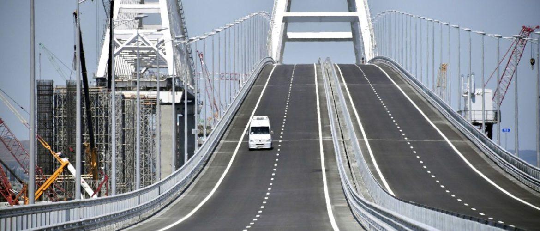 Україні варто підірвати Кримський міст – Washington Examiner