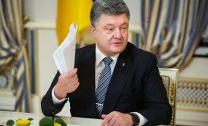В українському Кабміні написали скаргу на президента Порошенка