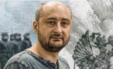 В МВС оприлюднили фоторобот ймовірного убивці Бабченка