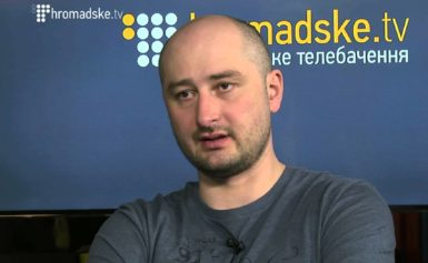 Журналіст про вбивство Бабченка: Досить жити ілюзіями – війна постукає у кожні двері