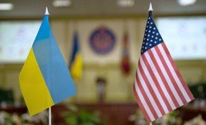 Допомога США на оборонні потреби України зросла до $250 млн