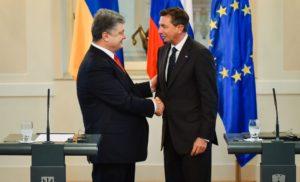 На запрошення Порошенка Україну відвідає президент Словенії