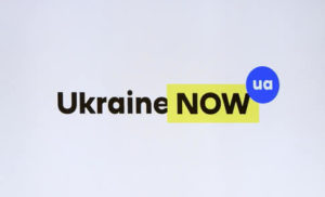 В України з'явився рекламний бренд