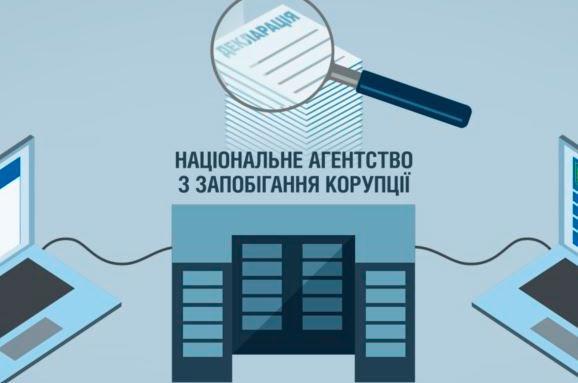 НАЗК розробить програму антикорупційної стратегії на 2018-2020 роки