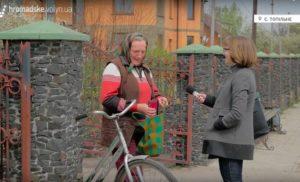 ДЕЦЕНТРАЛІЗАЦІЯ в Україні: Волинське село до і після