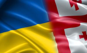 Україна та Грузія посилять співпрацю для протидії РФ