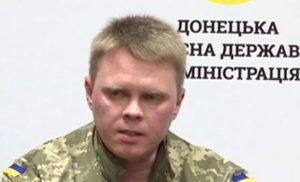 Донецьку область очолить генерал СБУ – Жебрівський
