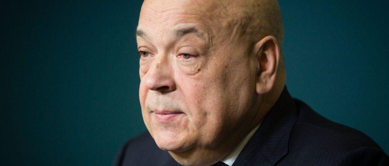 """""""Він був для України чужим"""": Москаль зробив скандальну заяву про Крим"""
