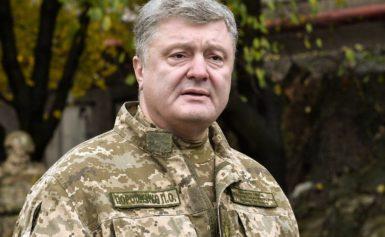 Порошенко: українські бійці на передовій отримують 20 тисяч гривень на місяць