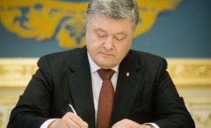 Порошенко заявив, що Україна та Іспанія готують нову двосторонню угоду про соцзабезпечення