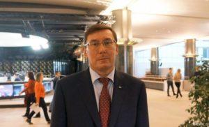 Луценко у Брюсселі пояснював потребу імітації убивства Бабченка