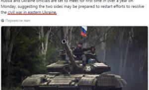 """Deutsche Welle вибачилася за слова про """"громадянську війну"""" в Україні"""