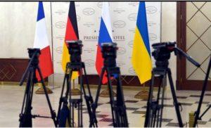 """""""Нормандські"""" міністри проведуть першу за півтора року зустріч"""