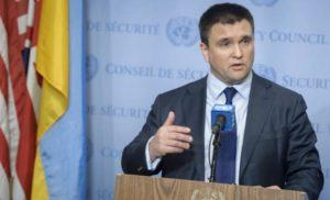 Клімкін анонсував серйозний позов проти Росії