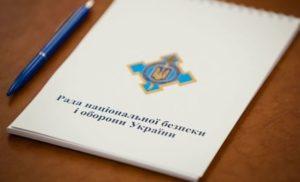 У РНБО заявили, що Україна готова продовжити експорт бронетехніки до Таїланду