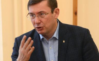 Генеральний прокурор України повідомив про списки тих, кого замовив Кремль