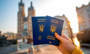 Безвізом з ЄС за перший рік скористалися 555 тисяч громадян України
