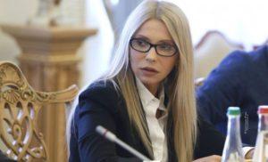 Тимошенко оскандалилась у Facebook [ФОТО]
