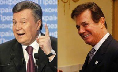 Американські слідчі заявили, що Манафорт писав Януковичу, що приписує опозиції антисемітизм