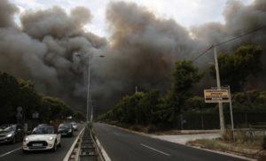 Лісова пожежа в Греції забрала життя вже 81 людини
