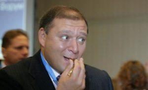 В ГПУ заявили, що досудове розслідування щодо Добкіна завершено