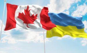 У Канаді ускладнили процес отримання віз для українців