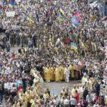 У МВС розповіли про кількість вірян, які взяли участь у Хресному ході УПЦ КП