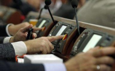 Нардепи проголосували за закон про правовий статус зниклих безвісти