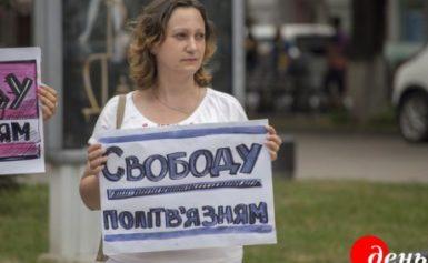 В Полтаві громадські активісти провели акцію на підтримку Олега Сенцова