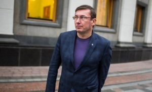 Луценко показав, куди йдуть конфісковані у Януковича гроші