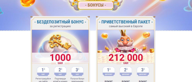 Экстрим и азарт в одном флаконе – видеослоты Игрософт