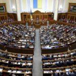 Верховна Рада схвалила важливі поправки до закону про Антикорупційний суд, які вимагали в МВФ