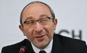 В ГПУ заявили про відкриття провадження за фактом закриття судом справи проти Кернеса