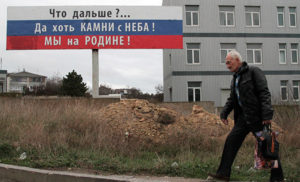 В окупованому Росією Криму більше не обслуговують картки систем Visa і MasterCard