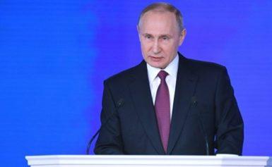 Путін відвідав окупований Крим: з'явилась різка реакція МЗС України