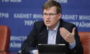 Міністр Розенко оптимістично повідомив дату коли буде підвищена мінімалка депутатами