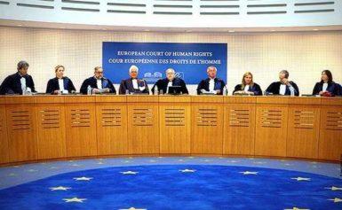 Україна підготувала новий позов до ЄСПЛ проти Росії