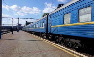 Укрзалізниця замовляє фотографії по 2 тис. грн за штуку