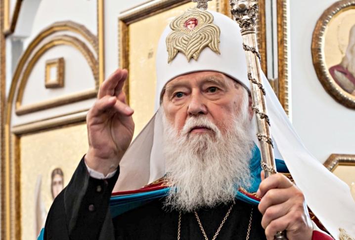Філарет заявив, що Києво-Печерська і Почаївська лаври мають перейти у власність української церкви