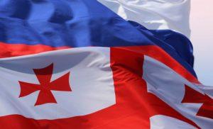 Грузія подала в ЄСПЛ новий позов проти Росії