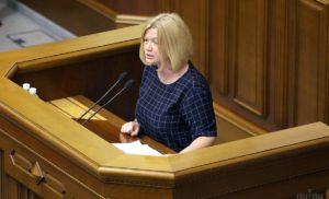 Геращенко заявила про тривожні дані про стан Балуха і Сенцова