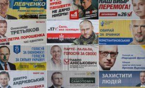 Стало відомо скільки українці заплатили за рекламу політичних партій