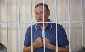 Український суд продовжив арешт Єфремову ще на два місяці