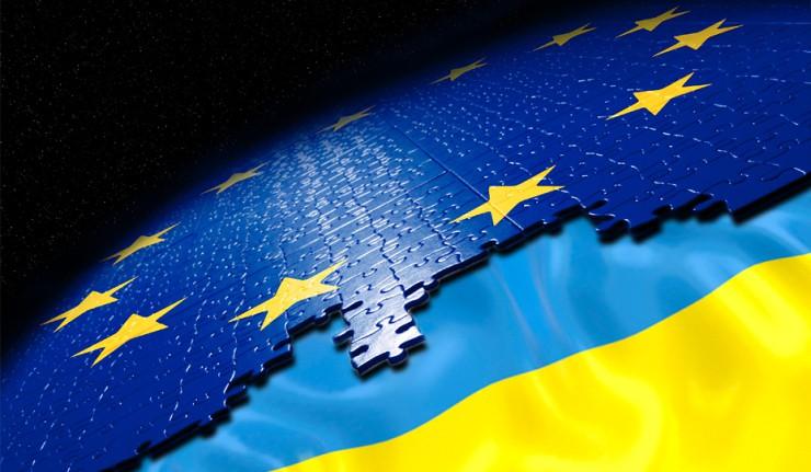 ЄС надасть 15,5 мільйона євро Україні на вдосконалення держуправління