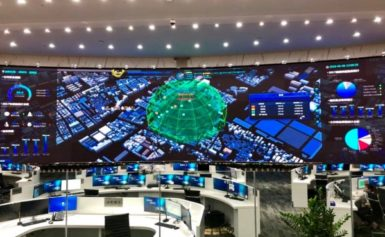 Український уряд планує створити спеціалізований центр кібербезпеки у транспортній галузі