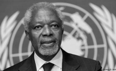 Помер колишній Генсек ООН Кофі Аннан